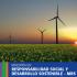 La Maestría en Responsabilidad Social y Desarrollo Sostenible va por su segunda cohorte.